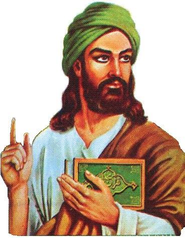 основатель ислама фото мухаммед
